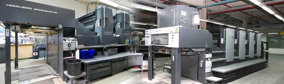 Used offset printing machine supplier in India, Used paper folding machine supplier in India, wholesale suppliers